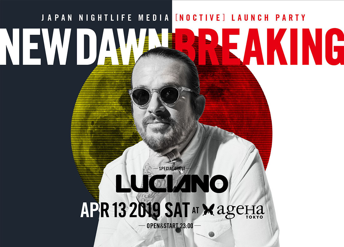 Noctive Launch Party With Luciano Tokyo Night Owl